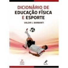 Dicionário de educação física e esporte