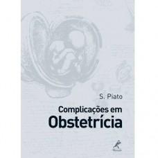 Complicações em obstetrícia